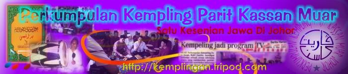 Kempling: Satu Kesenian Jawa Di Johor
